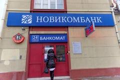 Bank NOVIKOMBANK Nizhny Novgorod Lizenzfreies Stockfoto