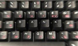 Bank op het computertoetsenbord Stock Afbeeldingen