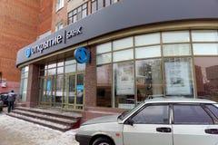 Bank Otkritie Nizhny Novgorod Russland Lizenzfreies Stockbild