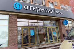 Bank Otkritie Nizhny Novgorod Ryssland royaltyfri foto