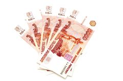 Bank paper rouble. Object on white - bank paper rouble Stock Images