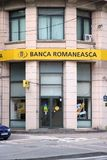 Bank in Romania Stock Photo