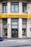 Bank in Romania. BUCHAREST, ROMANIA - AUGUST 19: Banca Romaneasca branch on August 19, 2012 in Bucharest, Romania. Banca Romaneasca has 146 branches across Stock Photo