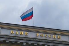 Bank Rosja stan flaga CU Fotografia Royalty Free
