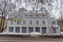 Bank Rossiysky-Kapital Nizhny Novgorod Russland Stockfoto