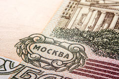 Bank of Russia emblem on the ruble banknote, close up Stock Photos