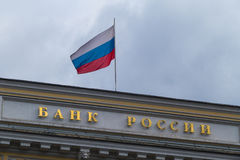 Bank of Russia, the state flag CU. MOSCOW, RUSSIA - MARCH 10, 2016: Bank of Russia is central bank of Russian Federation, founded in 1860, headquarterd on royalty free stock photography