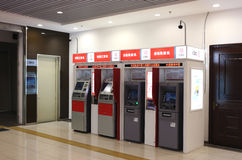 ATM,Bank,Beijing,China Stock Image