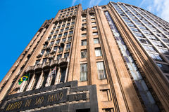 Bank of Sao Paulo. Sao Paulo, Brazil - June 26, 2016: The Bank of Sao Paulo building was completed in 1938 and is one of the most luxurious buildings of the city Royalty Free Stock Photography