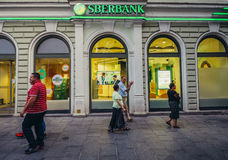 Bank in Sarajevo Royalty Free Stock Photography