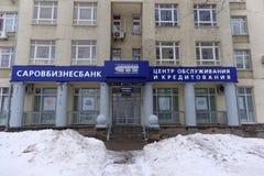 Bank Sarovbusinessbank Nizhny Novgorod Lizenzfreie Stockfotografie