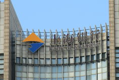 Bank of Shanghai Royalty Free Stock Photography
