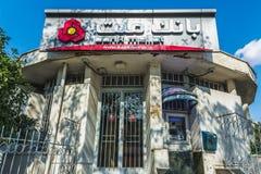 Bank in Shiraz. Shiraz, Iran - October 23, 2016: Small office of Mellat Bank in Shiraz city Stock Photography