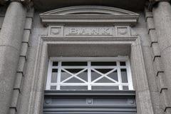 Bank Sign Royalty Free Stock Photo