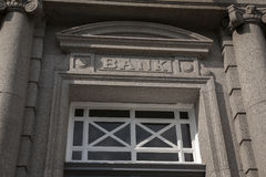 Bank Sign Royalty Free Stock Image