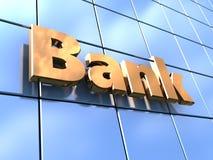 Bank sign Stock Image