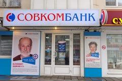 Bank Sovcombank Nizhny Novgorod Stockbilder