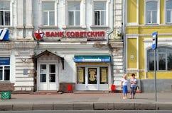 Bank Sovetsky (sowjetische Bank) stockfoto