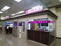 Bank of Taiwan inside Taipei Songshan Airport. Taipei, Taiwan - JUNE 27, 2015: Bank of Taiwan inside Taipei Songshan Airport,provide the currency exchange Royalty Free Stock Images