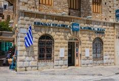 Bank Trapeza. Symi Island. Greece Stock Image