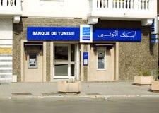 Bank in the Tunis, Tunisia Stock Photos