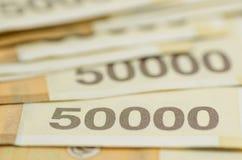 Bank van gewonnen Korea 50000 Royalty-vrije Stock Afbeeldingen