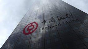 Bank van het embleem van China op een wolkenkrabbervoorgevel die op wolken wijzen Het redactie 3D teruggeven Stock Afbeeldingen
