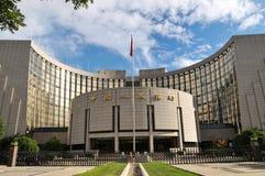 Bank von China-Gebäude der Leute Lizenzfreies Stockbild