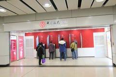 Bank von China in Hong Kong Lizenzfreies Stockbild