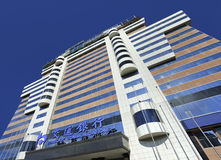Bank von Kommunikations-Hauptsitzen, Peking, China Stockfoto