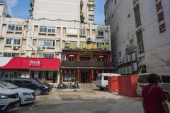 Bank von Nanjing Stockbild