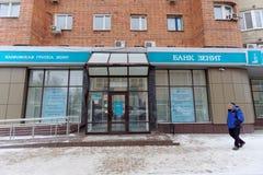 Bank ZENIT Nizhny Novgorod Russland Lizenzfreie Stockfotos