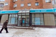 Bank ZENIT Nizhny Novgorod Russland Lizenzfreie Stockbilder