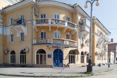 Banka budynek Zdjęcia Royalty Free