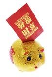 banka chińska kopertowa prosiątka czerwień Zdjęcie Stock