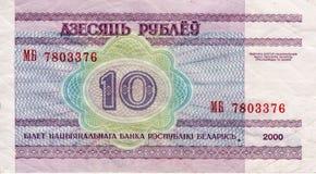 Bankbiljet 10 roebels 1992 Wit-Rusland Royalty-vrije Stock Foto's