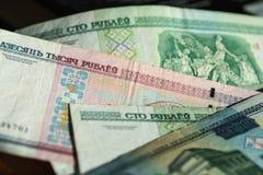 Bankbiljetachtergrond, Witrussische roebels Stock Foto's