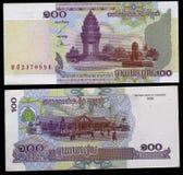 bankbiljetten Stock Afbeeldingen