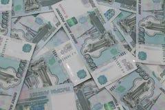 Bankbiljetten als achtergrond Stock Fotografie