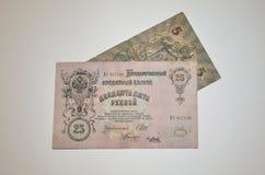Bankbiljetten van tsarist Rusland numismatics royalty-vrije stock foto