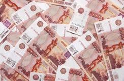 Bankbiljetten vijf duizend roebels. Stock Foto's