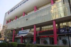 Bankbyggnaden i SHENZHEN Arkivfoton