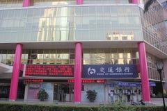 Bankbyggnaden i SHENZHEN Royaltyfri Foto