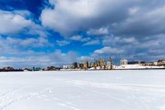 Banki Moskwa rzeka Obraz Royalty Free