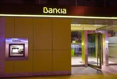 Bankia branch Stock Photography
