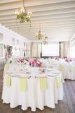 bankiet kwitnie pokoju karmowego stół Obraz Royalty Free