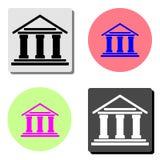 bankirer Plan vektorsymbol stock illustrationer