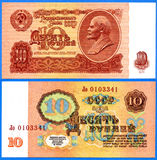 banknotów 10 rubli Ussr Fotografia Royalty Free