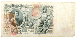 banknot Zdjęcia Stock