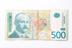 Banknot pięćset Serbskich dinarów Zdjęcie Stock